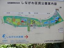 品川区民公園案内図