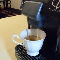 朝、ロビーにてモーニングコーヒーをサービスしています