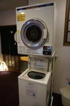 コインランドリー(洗濯機・乾燥機)