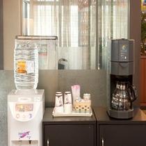 ウェルカムコーヒー&ウォーターサービス