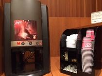 無料コーヒーマシン