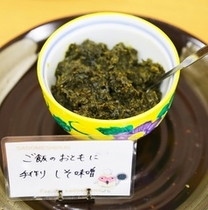 【朝食】佐渡のお母さん手作りしそ味噌