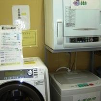 1F洗濯室