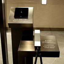 27階グランヴィアフロア セキュリティシステム