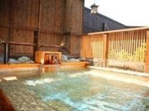 弐の湯(大浴場露天風呂)