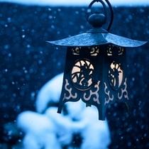 【弐の湯】露天ランプ