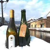 ◆オサワイナリーのグラスワイン1杯付き