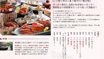 7種の調理法で味わう蟹尽くしの紹介