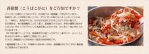 香箱蟹の説明について