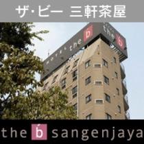 b sangenjaya 検索バナー
