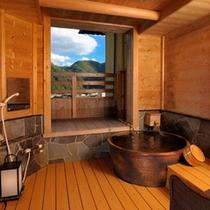 星の見える露天風呂付客室401号室