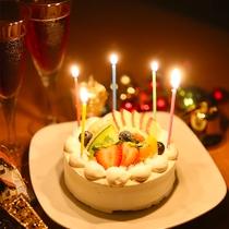 [バースデーケーキ 特別な日に特別な人と…☆]