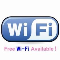 【全室無料WIFI】       高速インターネットご利用頂けます。