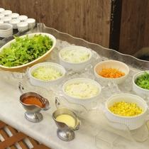【ご朝食メニュー】        サラダバー