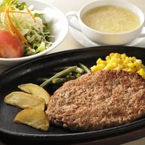 【ご夕食】            ハンバーグ