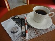 アートドリップコーヒー