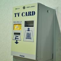 ビデオカード