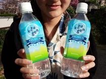 伊豆高原天然水