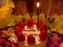 記念日にはメモリアルケーキを
