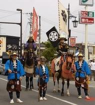 相馬野馬追祭り