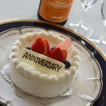 【特別な記念日に】 〜For Your Anniversary〜