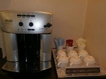 無料の挽きたてコーヒー15:00-22:00・6:30-10:00まで