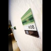 408号室