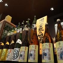 【竜宮の遣い】岡山の地酒