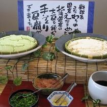 【朝食バイキング】手づくり豆腐(アップ)