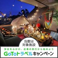 露天風呂付客室で愉しむお部屋食の宿 伊豆高原温泉 ルーシーキキのイメージ