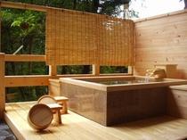 露天風呂付客室【石苔】
