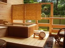 露天風呂付客室【緑苔】
