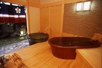露天風呂付客室【湯楽】