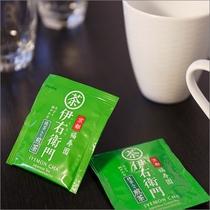 【客室設備】煎茶ティーバッグ