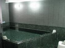 総御影石風呂 浴槽