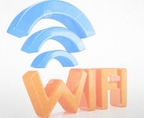 WiFi 全ルームご利用いただけます。