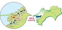 アクセスマップ(愛媛県版)