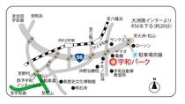 アクセスマップ(宇和町版)