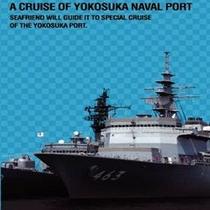 【観光情報 軍港めぐり】アメリカ海軍や会場自衛隊の艦船を間近で見れる日本で唯一のクルージングツアー