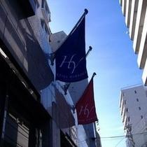 【施設情報】京浜急行線汐入駅より徒歩1分 又はJR線横須賀駅より徒歩6分のアクセス便利な立地です。