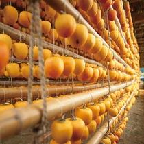志賀町の特産品「ころ柿」