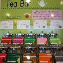 【一息】Tea Bar