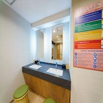 ◆大浴場洗面所スペース◆