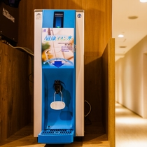 施設:健康イオン水冷水機