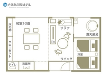 露天風呂付きエグゼクティブルーム 601号室見取り図