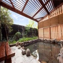 天然温泉露天風呂「浜風の湯」