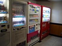 自動販売機コーナー 3階にございます