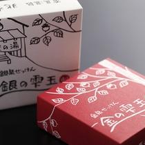 兆楽オリジナル石鹸☆