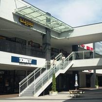 三井OP仙台港エントランス