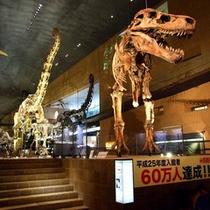 *西日本最大級の恐竜博物館「いのちのたび博物館」 ※当ホテルより徒歩10分